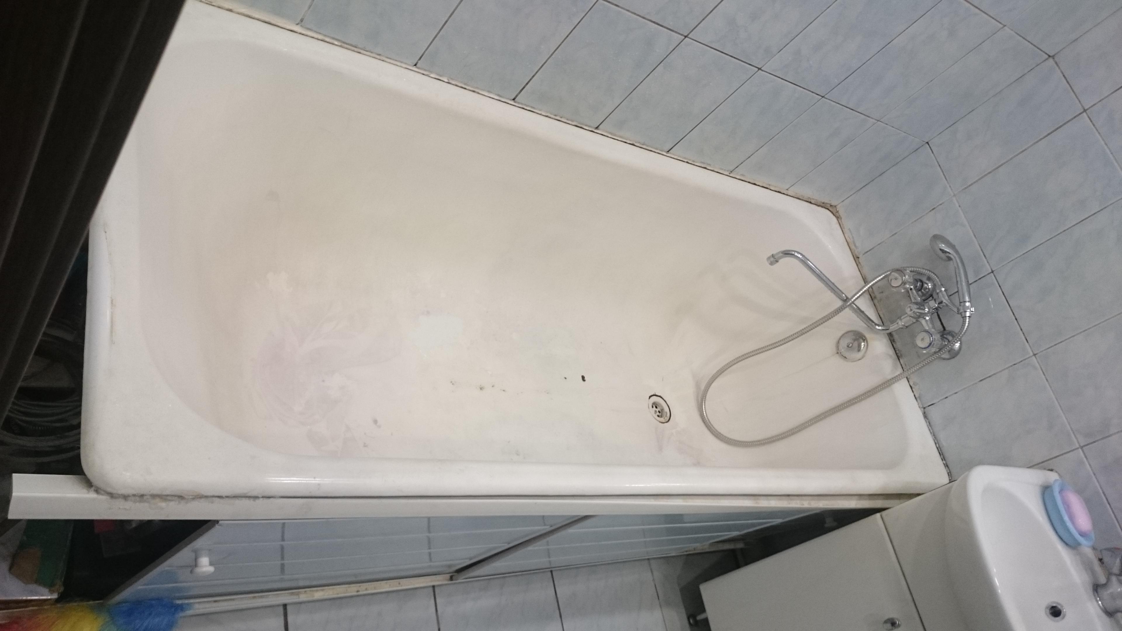 Ванна на ул. Ушинского