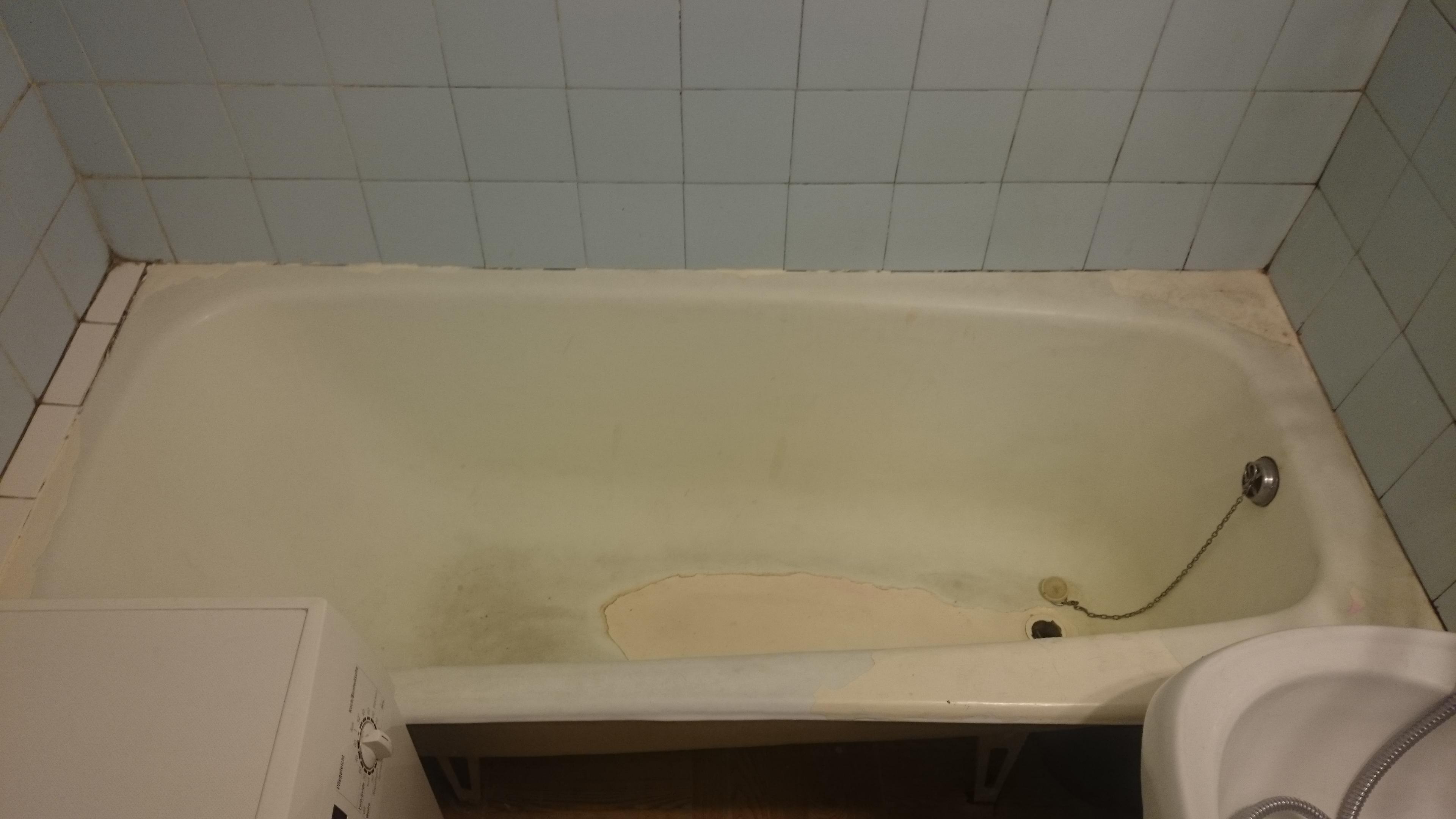 Ванна на Ленской