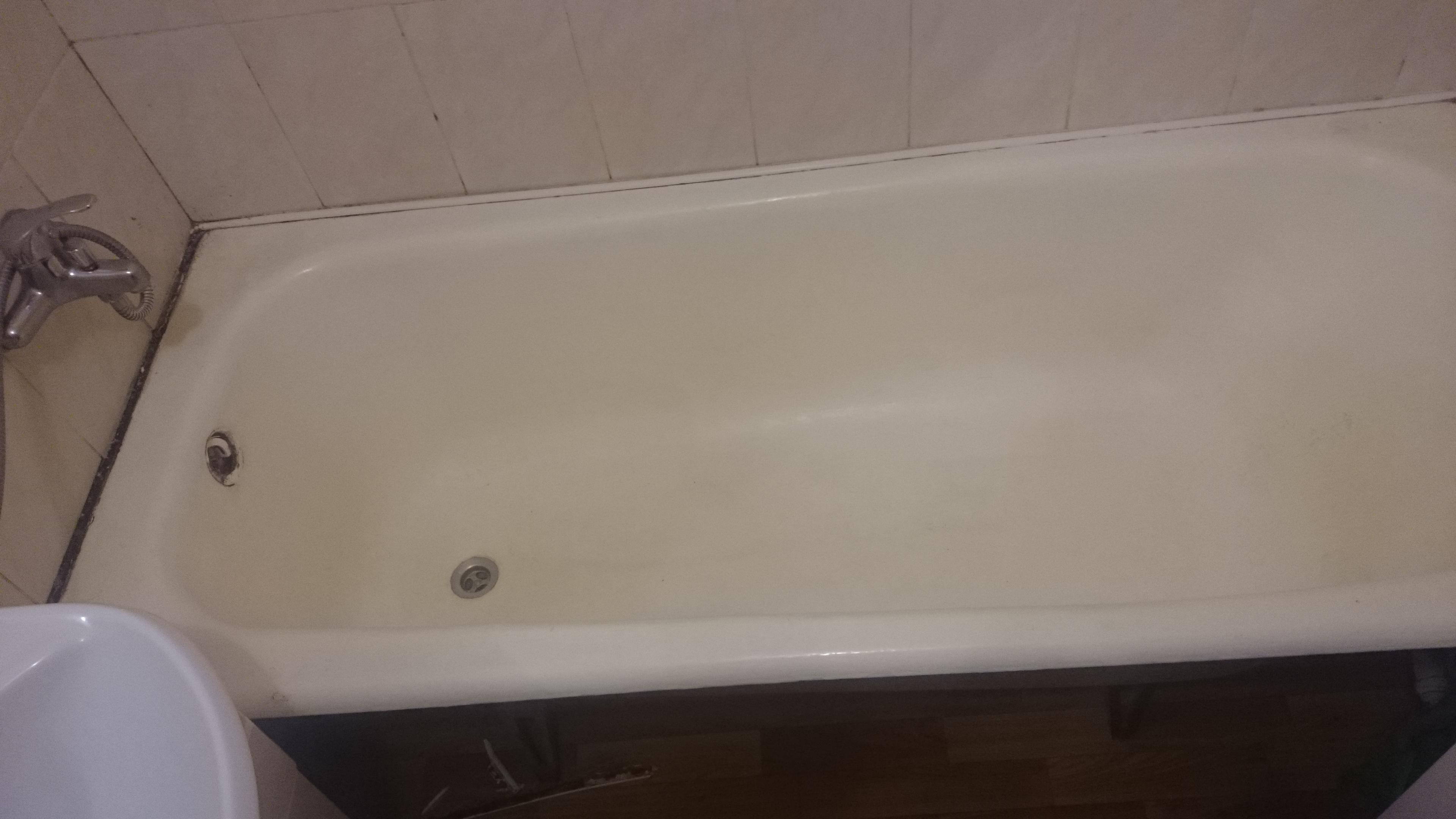 Ванна на ул. Белы Куна