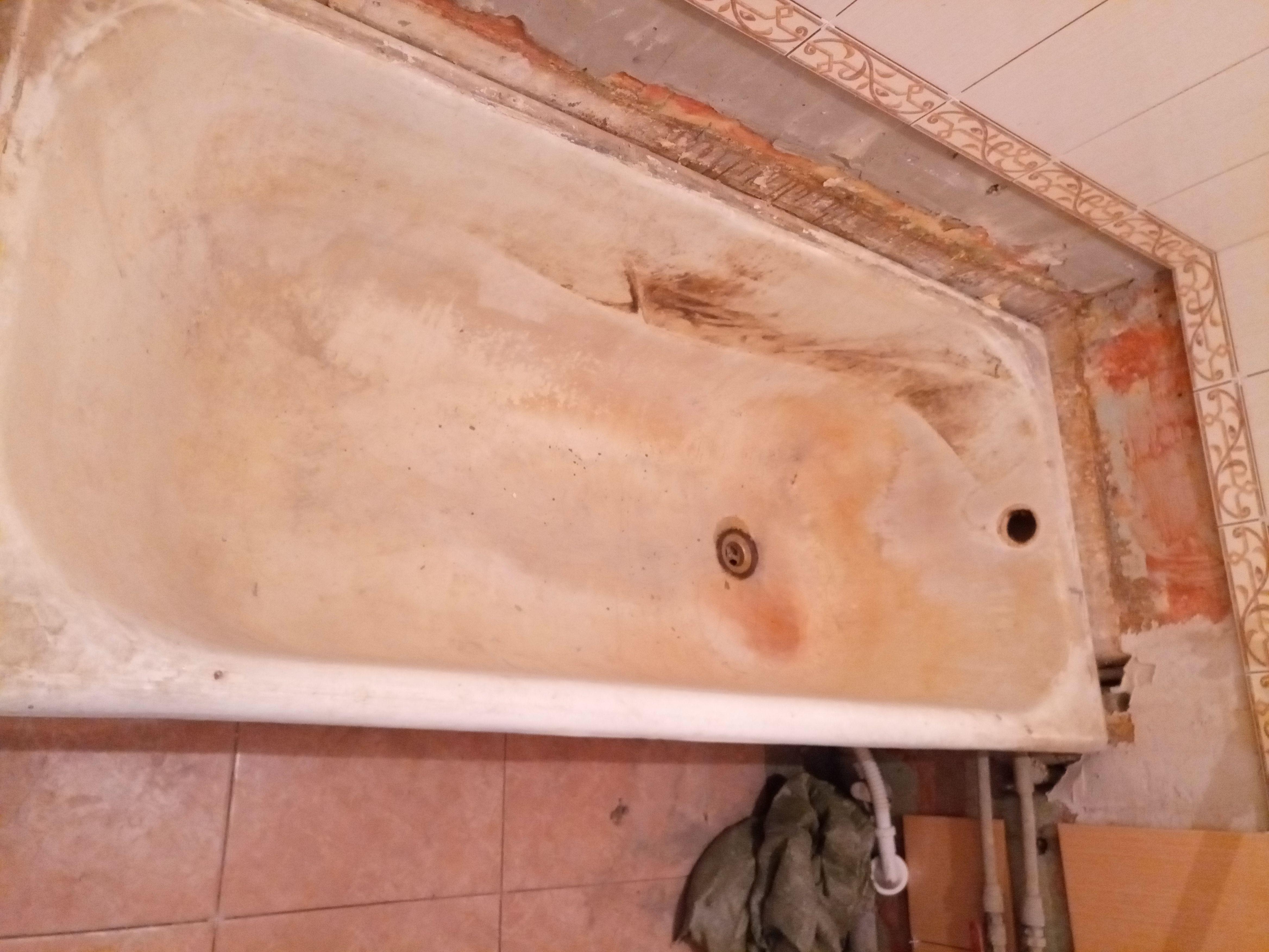 Ванна на ул. Новоселов