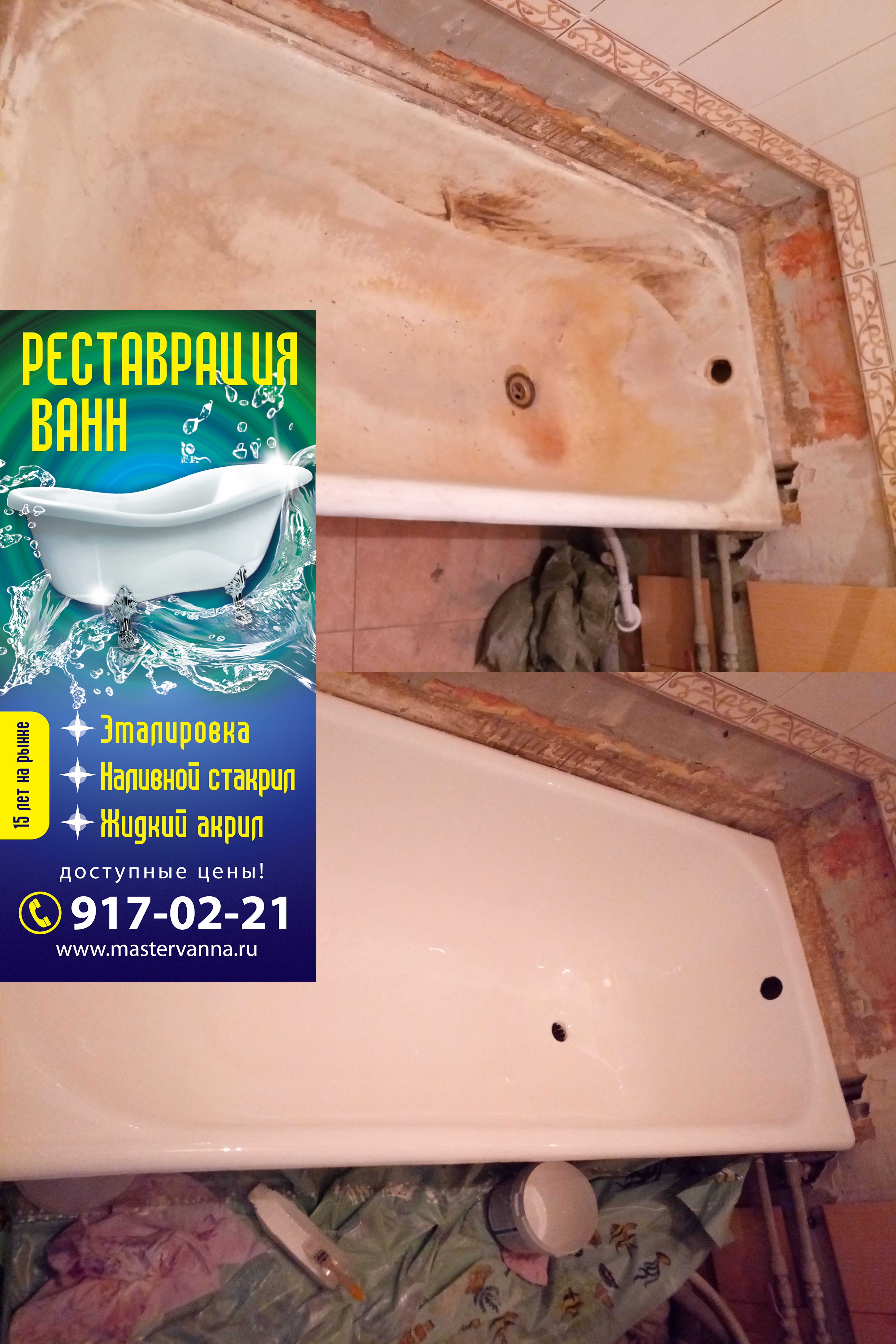 Финнакрил на ул. Новоселов