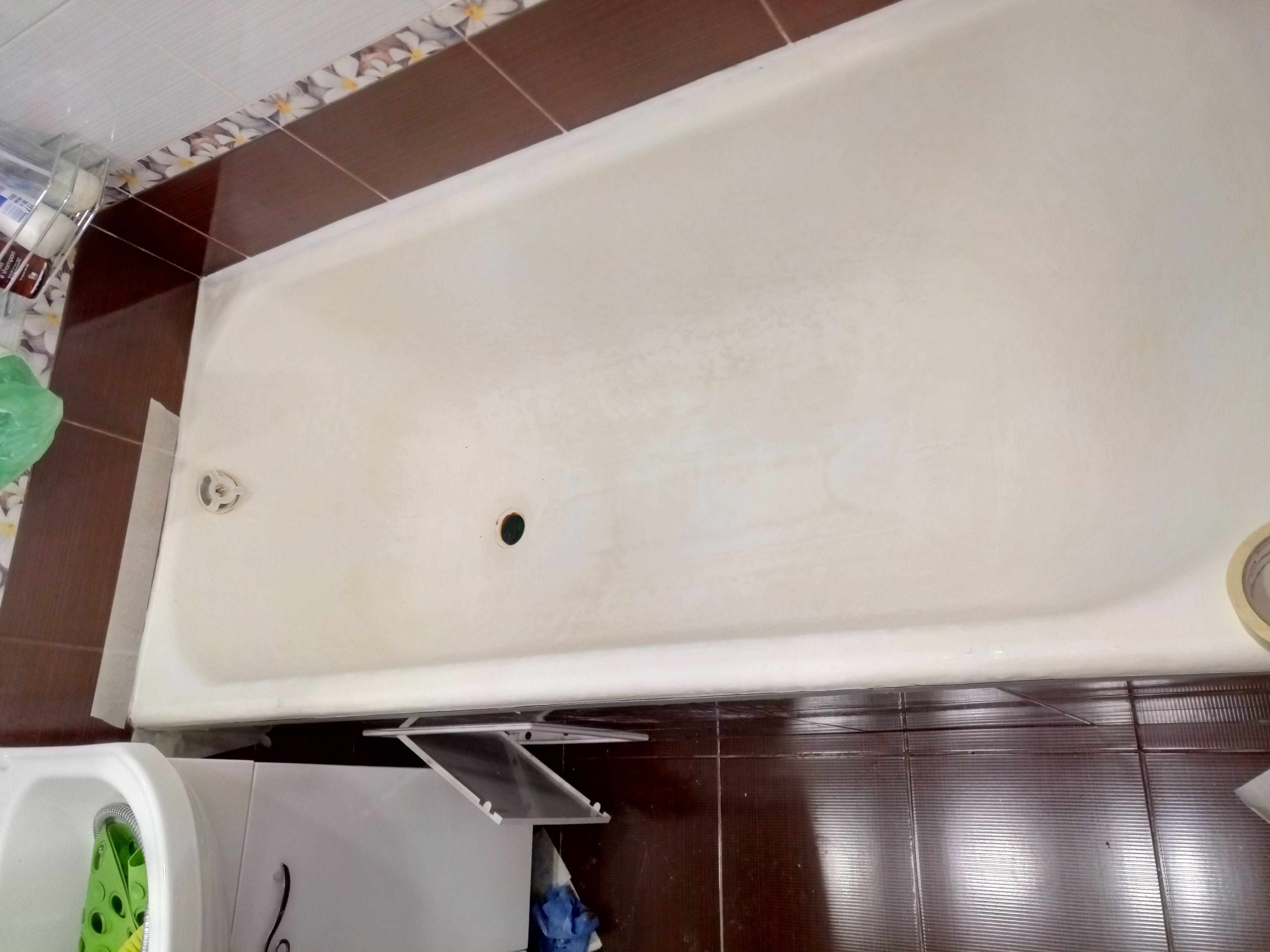 Ванна на Авангардной