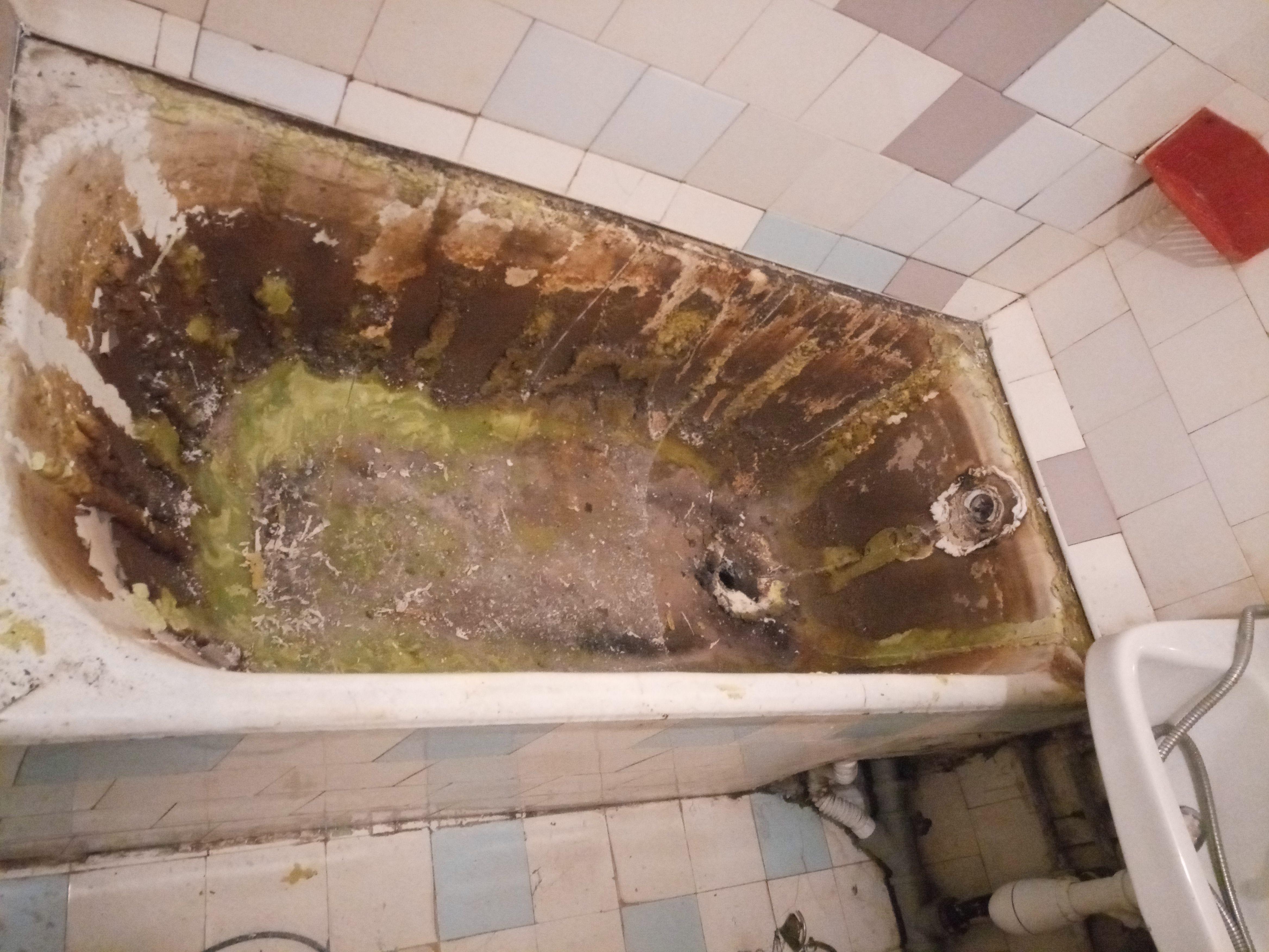 Ванна на пр. Металлистов