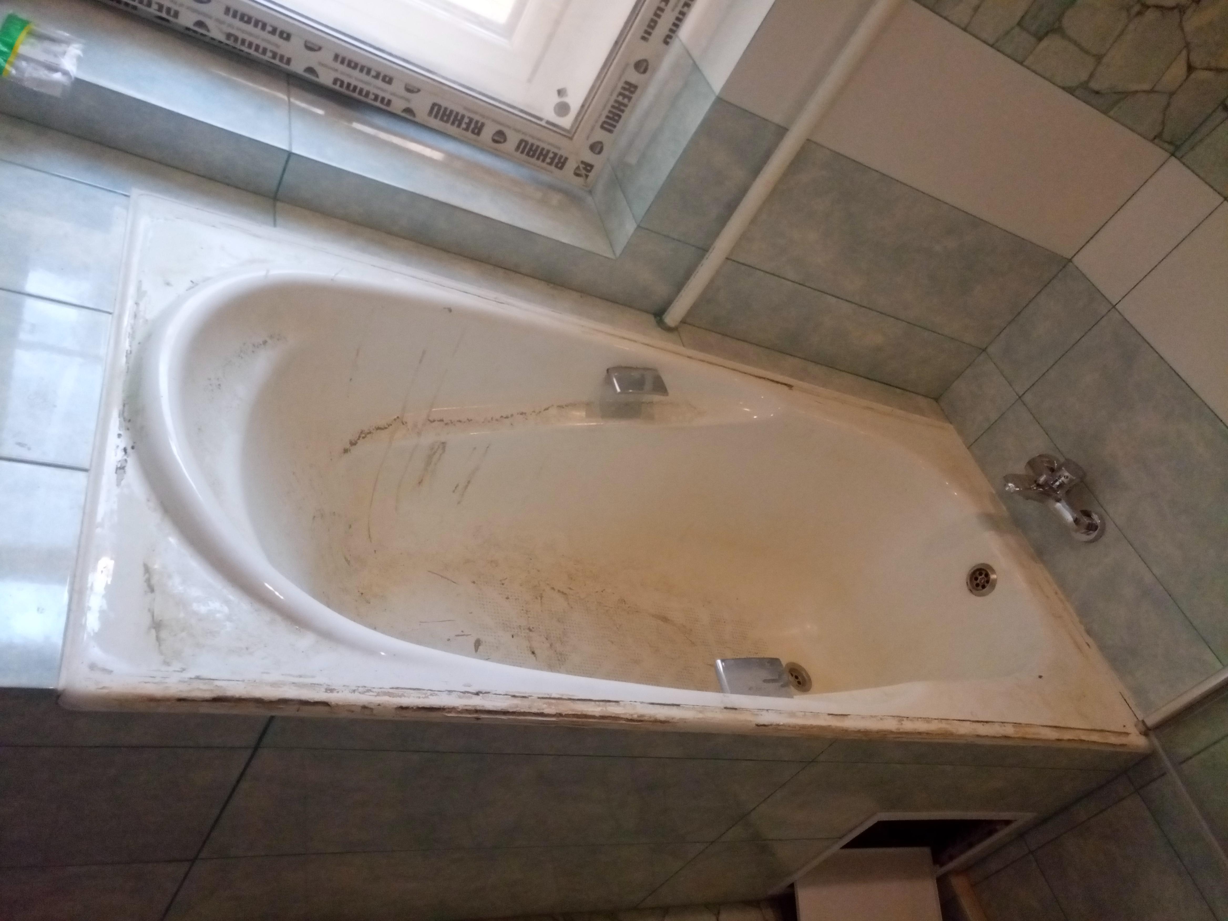 Ванна на ул. Чайковского