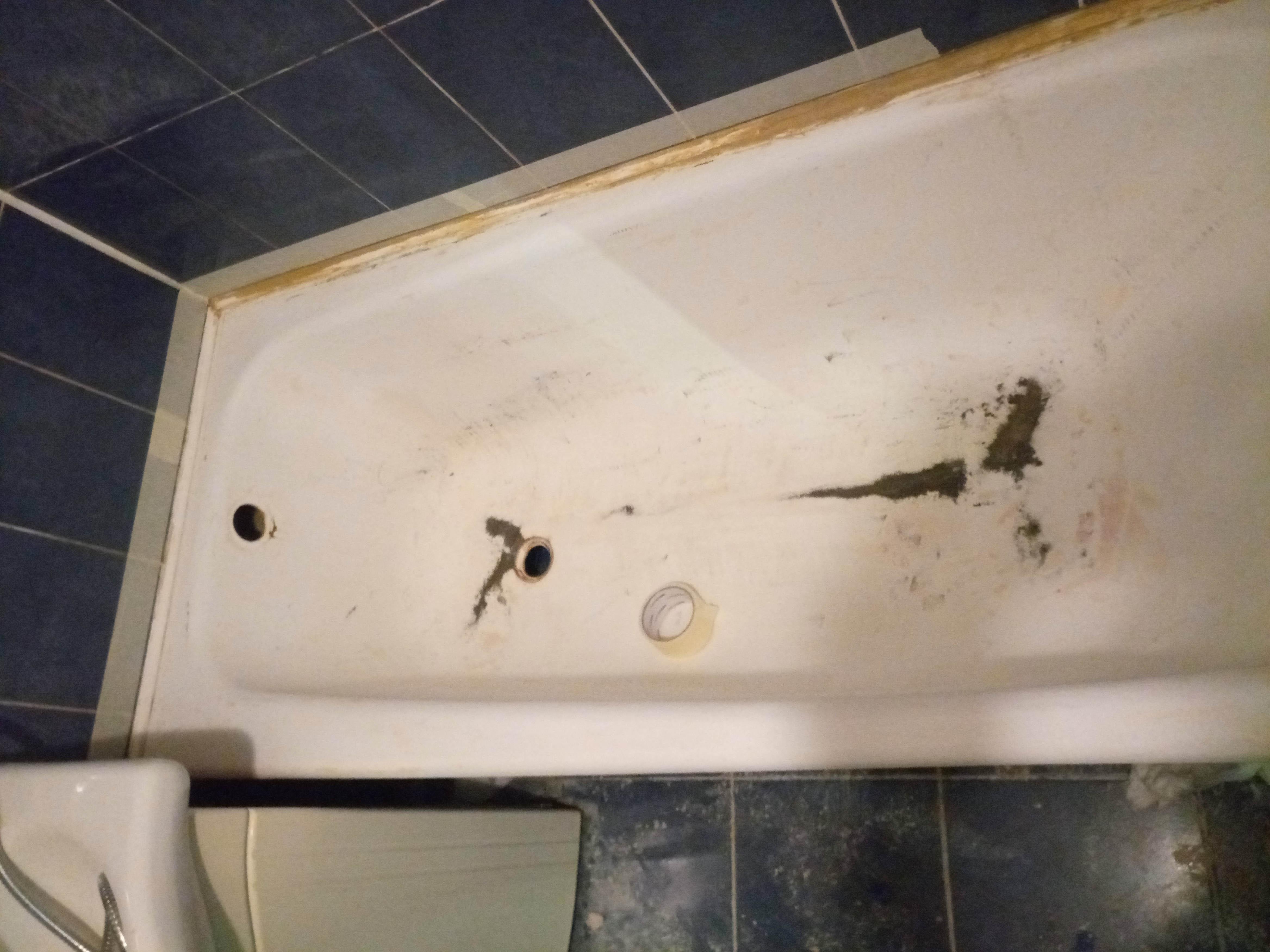 Ванна на пр. Ветеранов