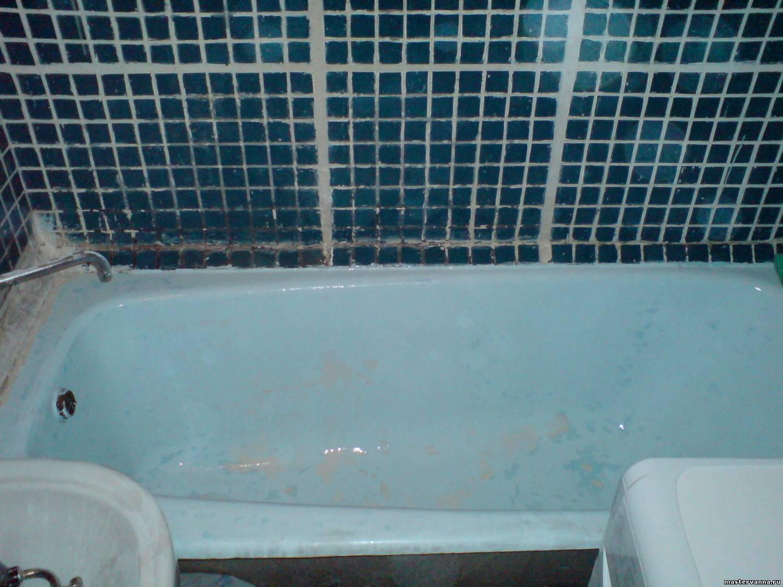 Ванна в процессе вышлифовки вторичного покрытия