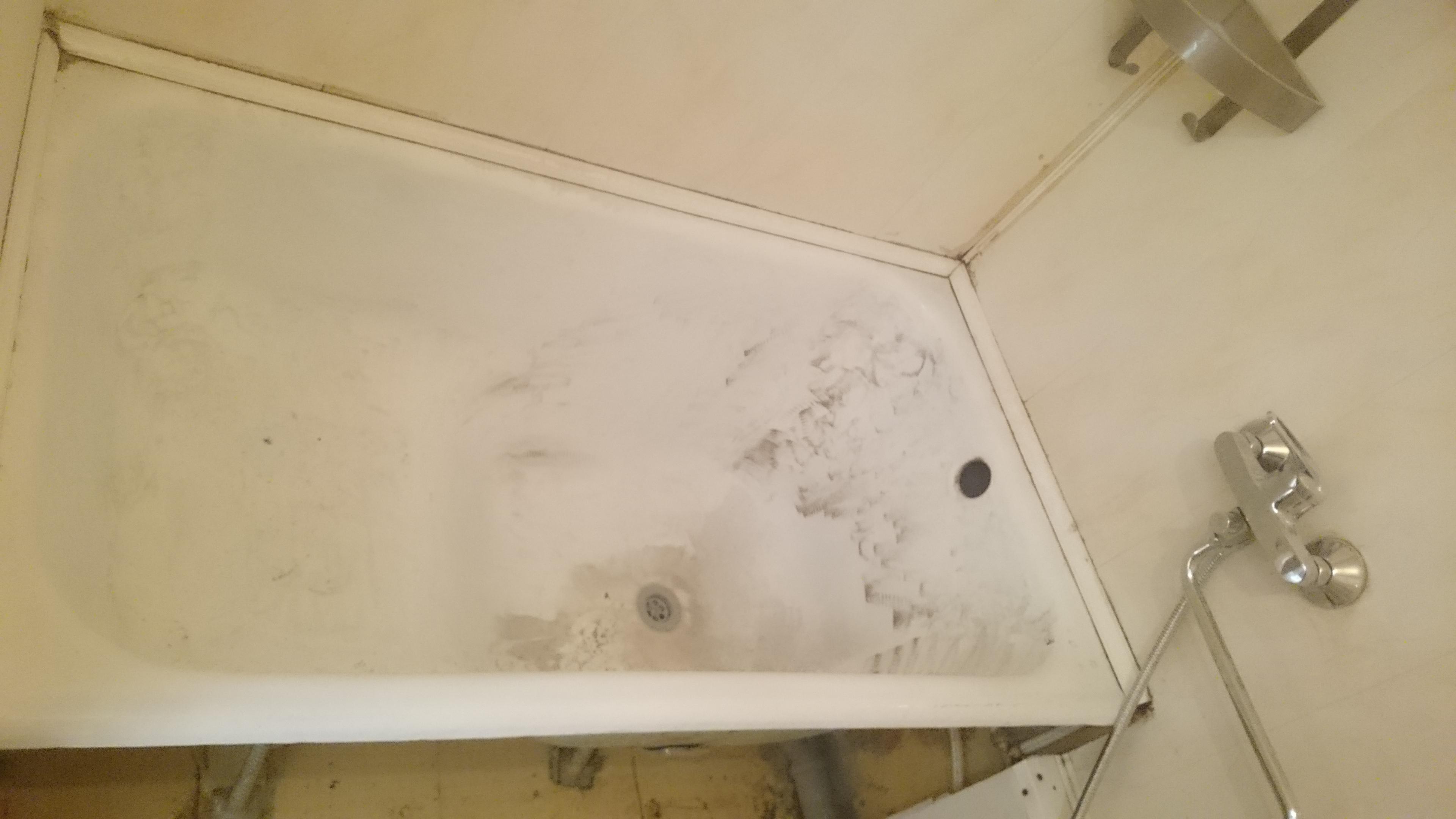 Ванна на Тельмана