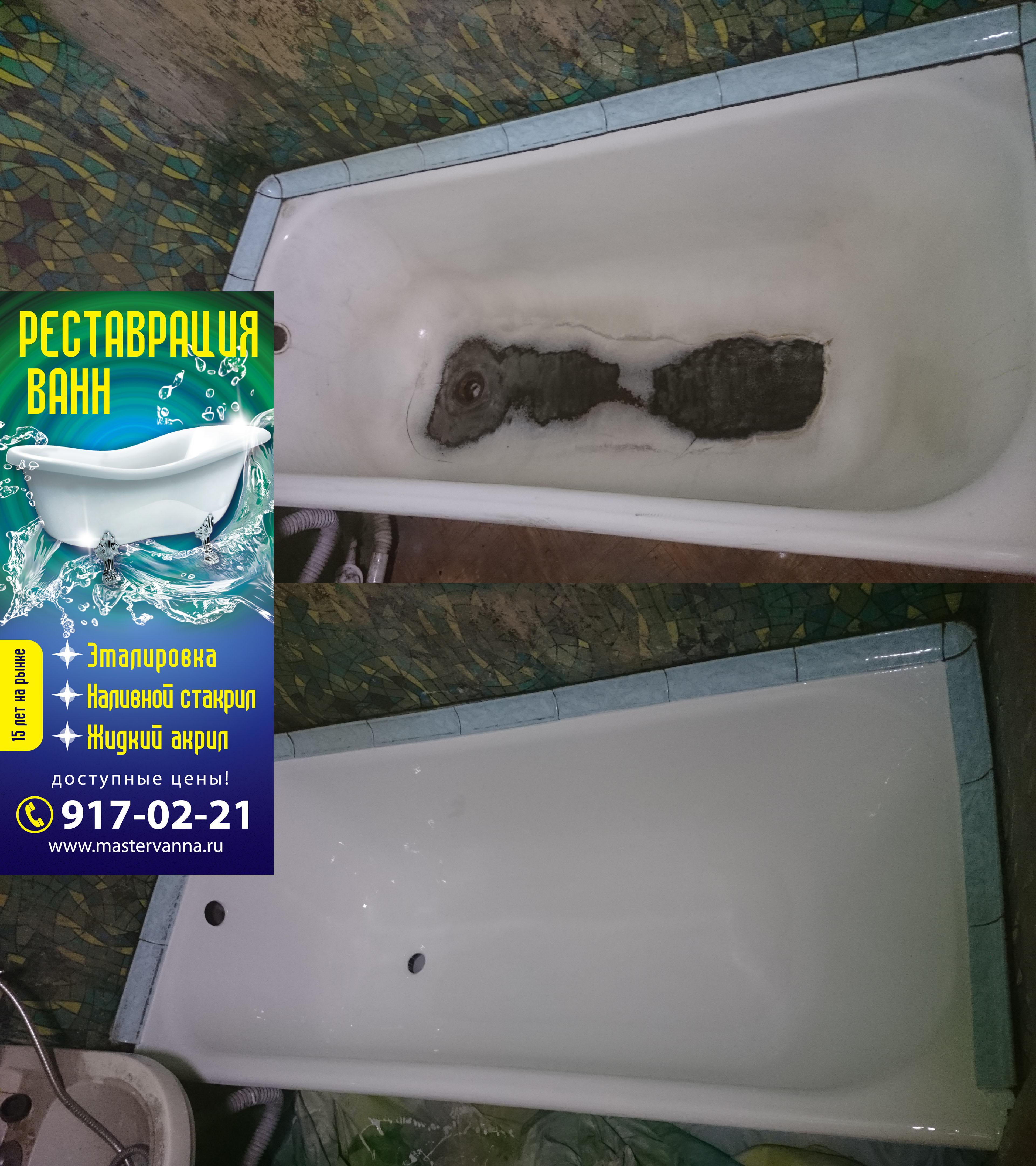 Наливной акрил в Петергофе