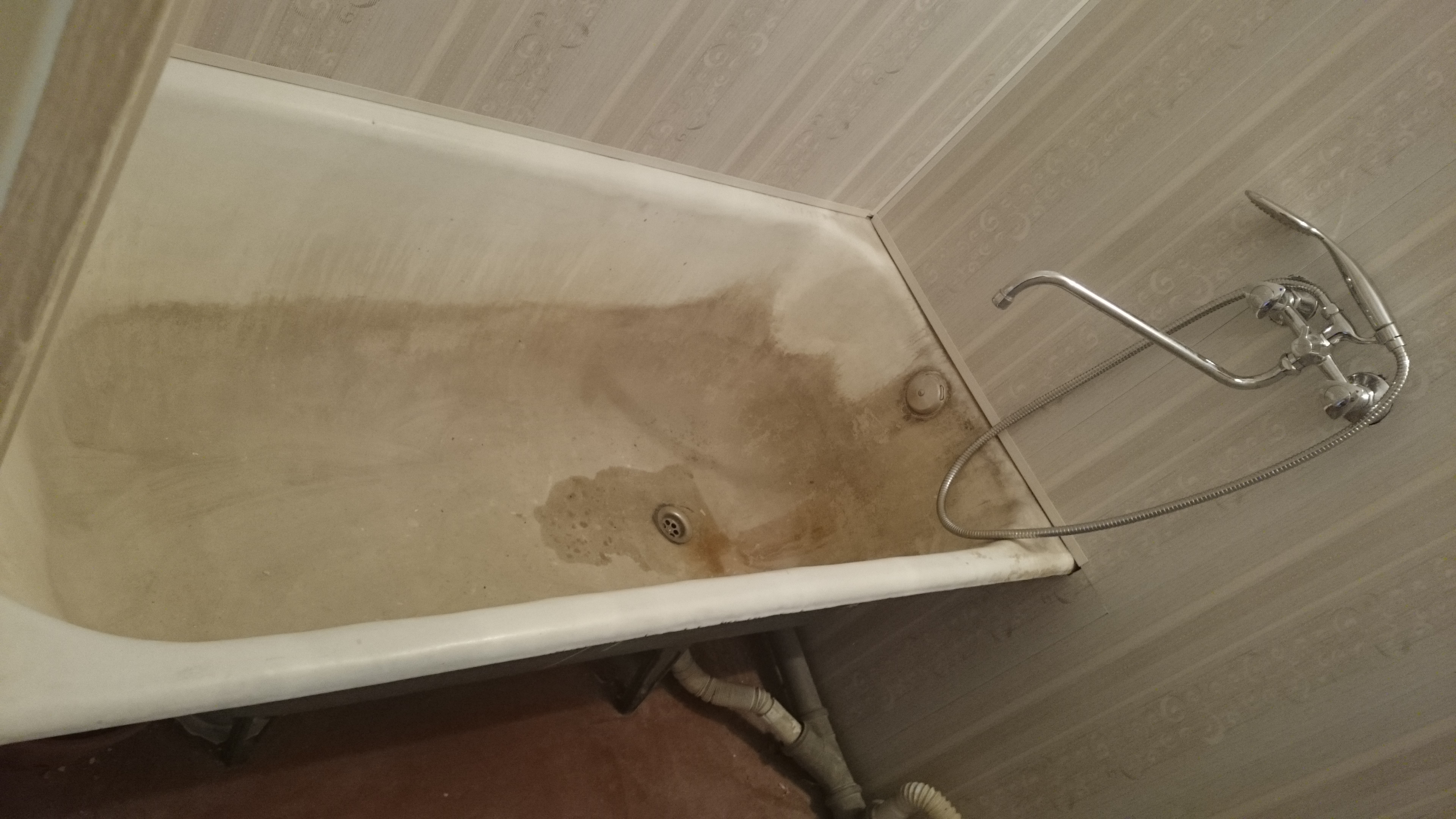 Ванна на Пархоменко