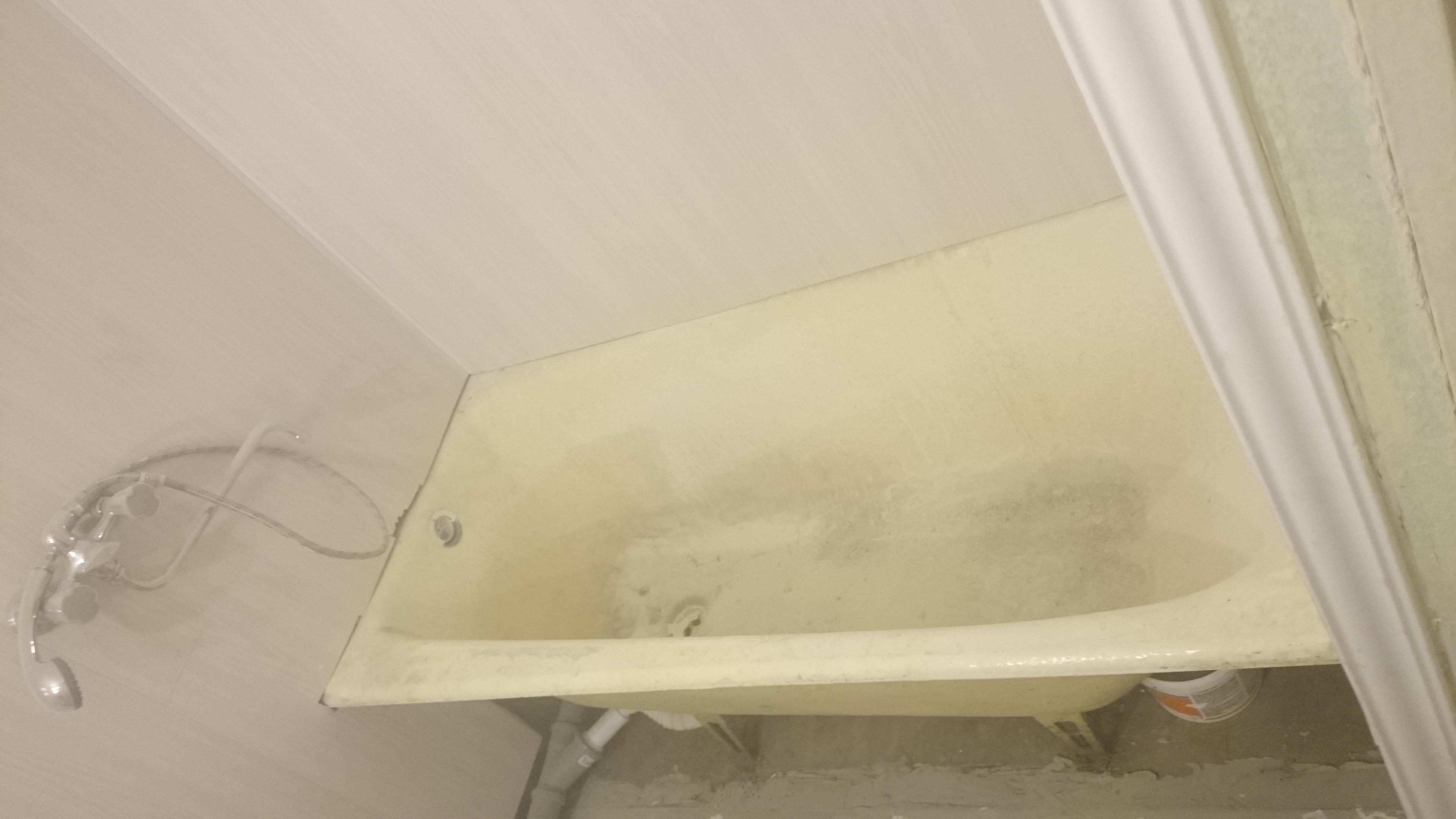 Ванна на ул. Лени Голикова