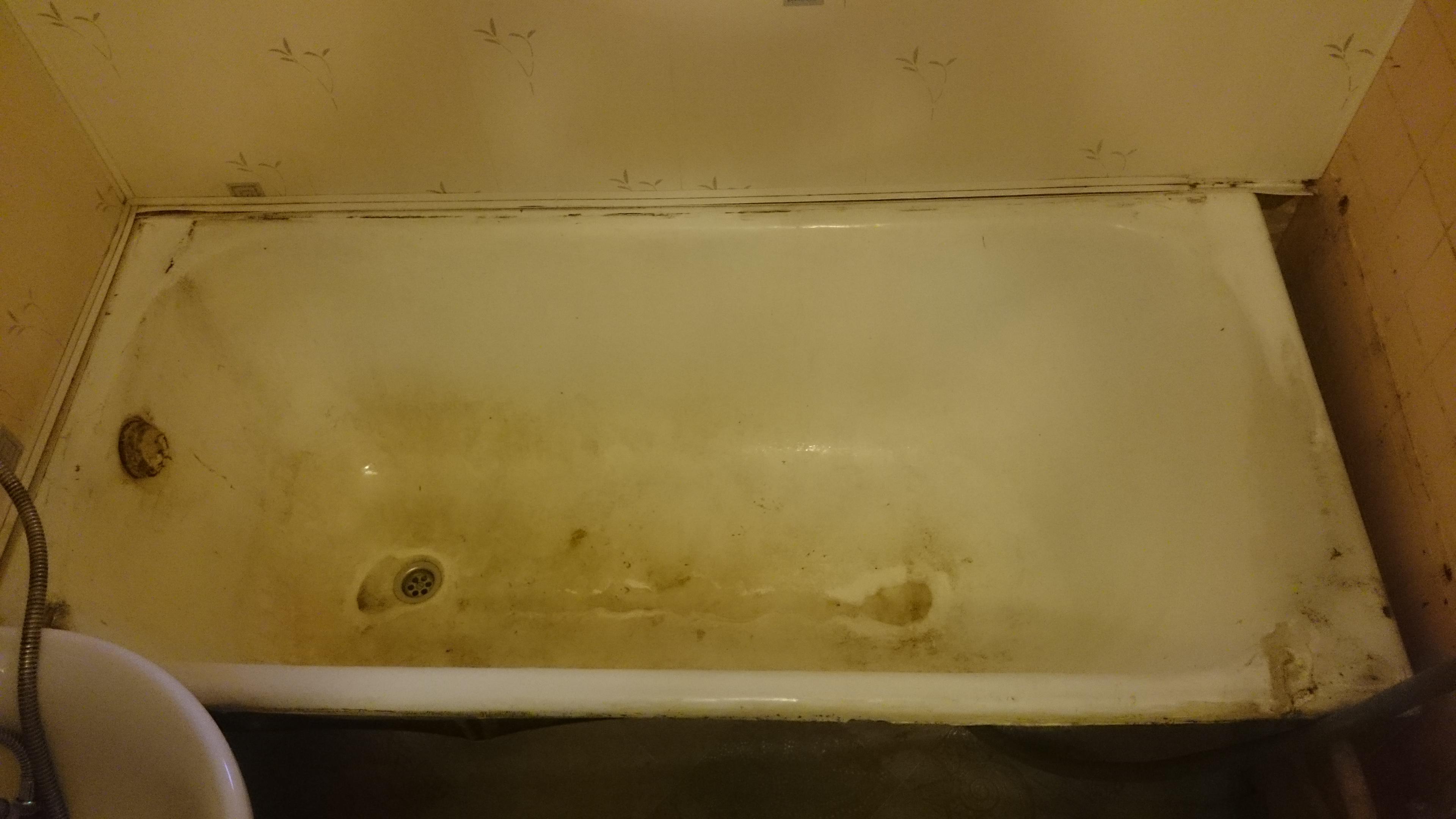 Ванна в Комарово