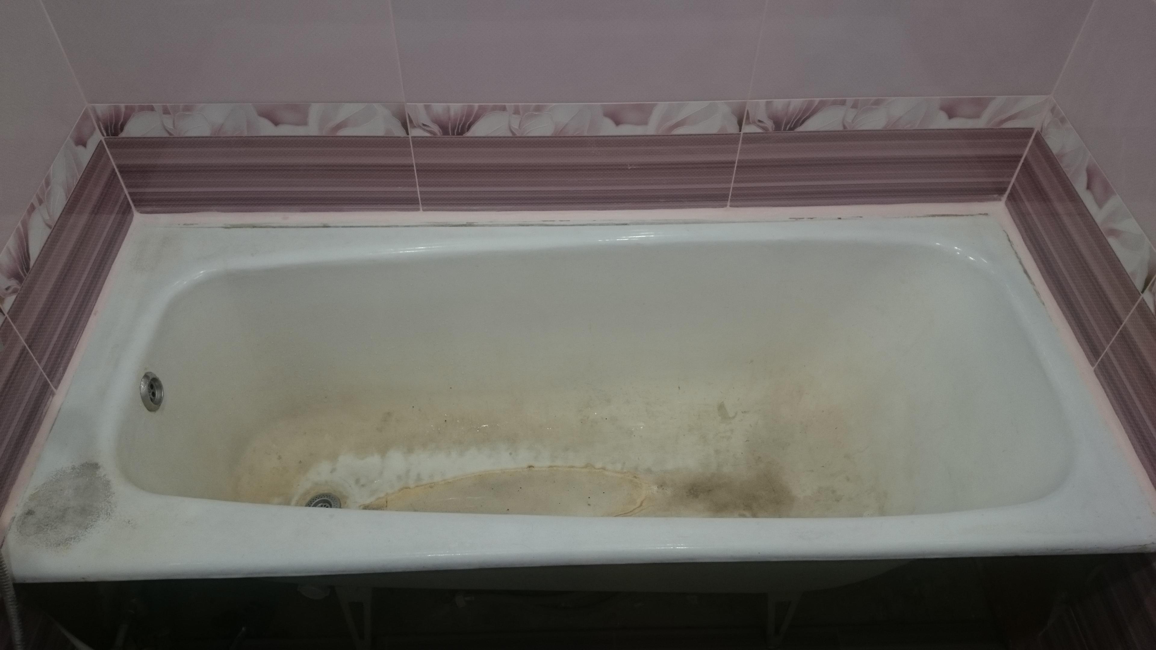 Ванна в Колпино