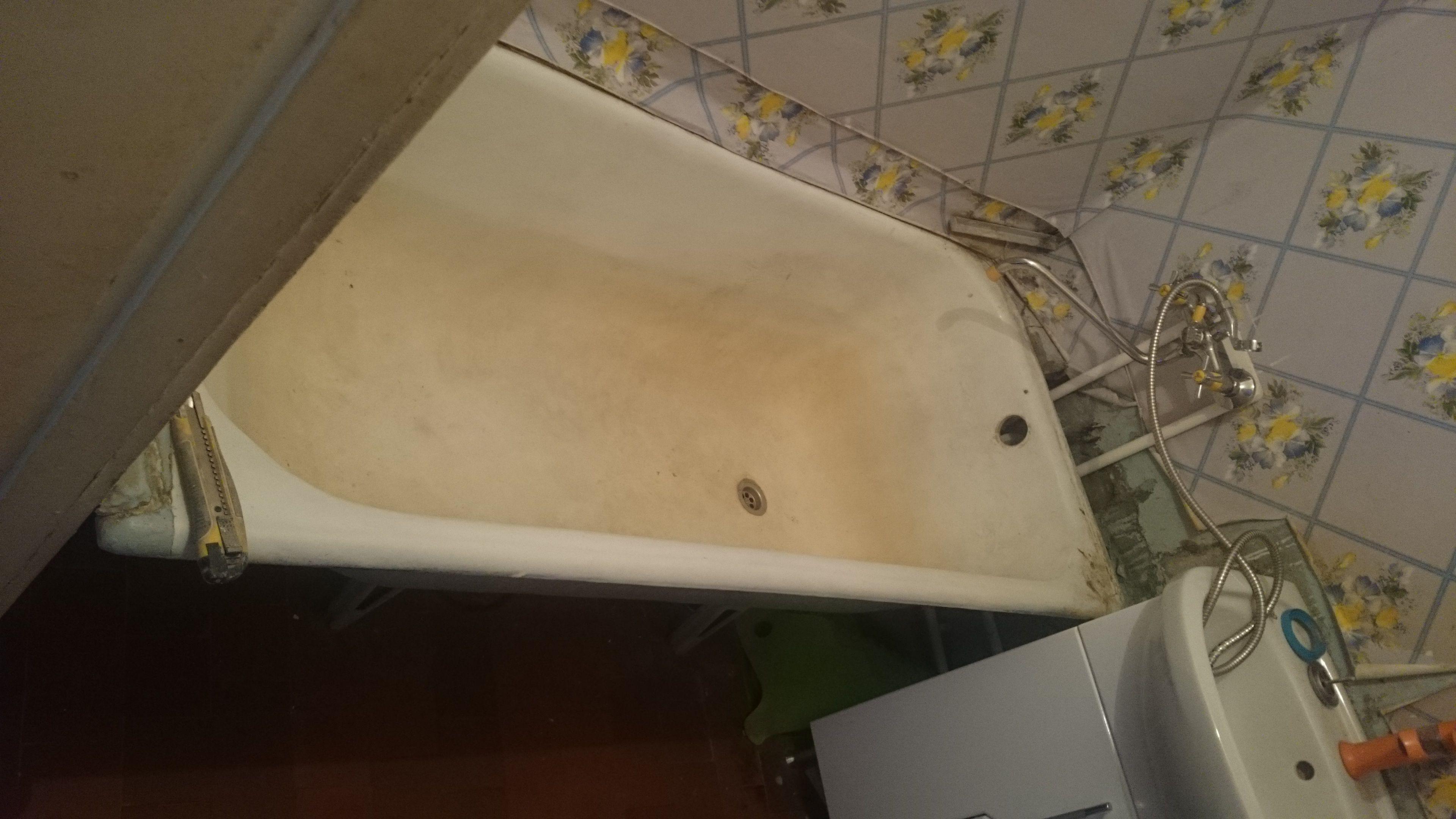 Ванна в Мге