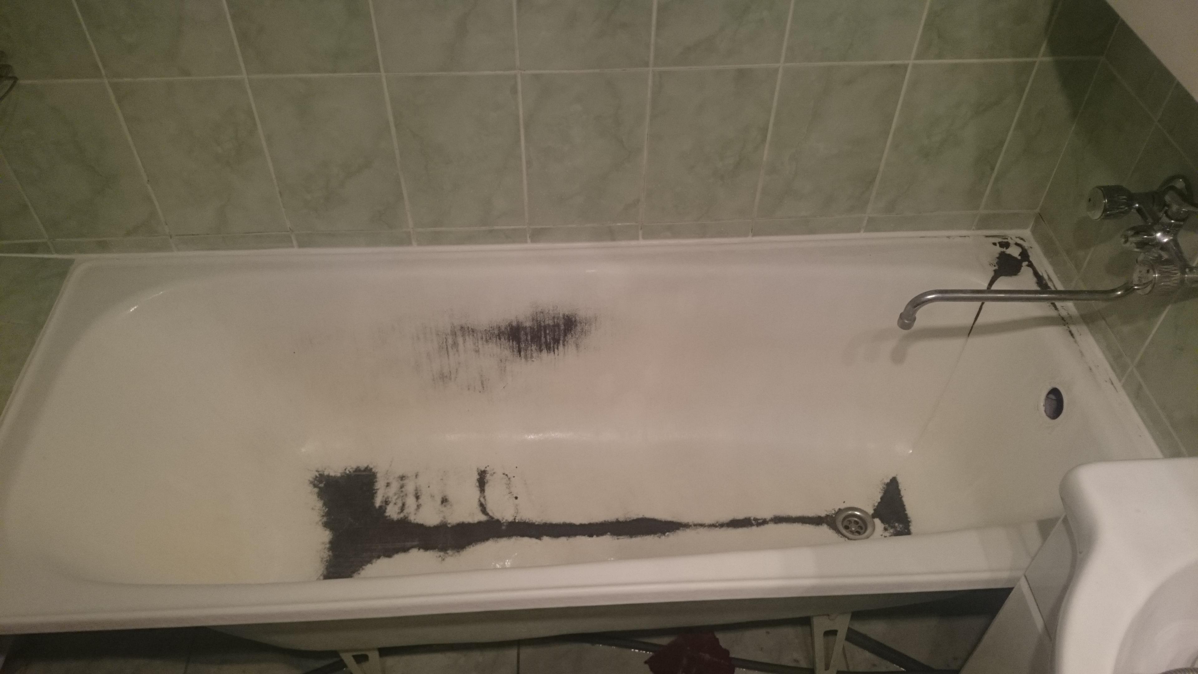 Ванна на Наличной